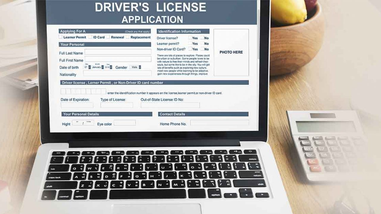 Driving License Online Application Form: Know How to Apply