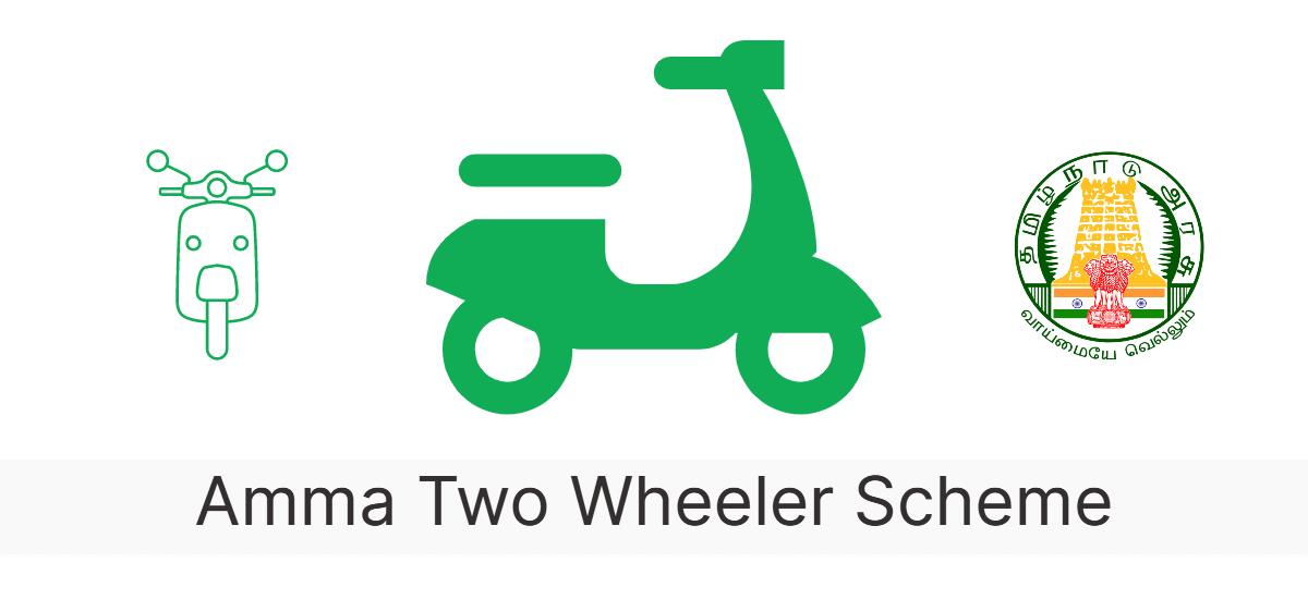 Amma Two Wheeler Scheme: Download Application Forms, Details - Acko