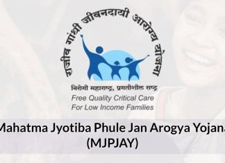 MJPJAY: Mahatma Jyotiba Phule Jan Arogya Yojana
