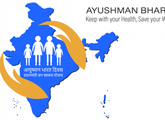 PMJAY: Ayushman Bharat Yojana Scheme