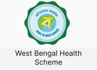 WBHS - West Bengal Health Scheme