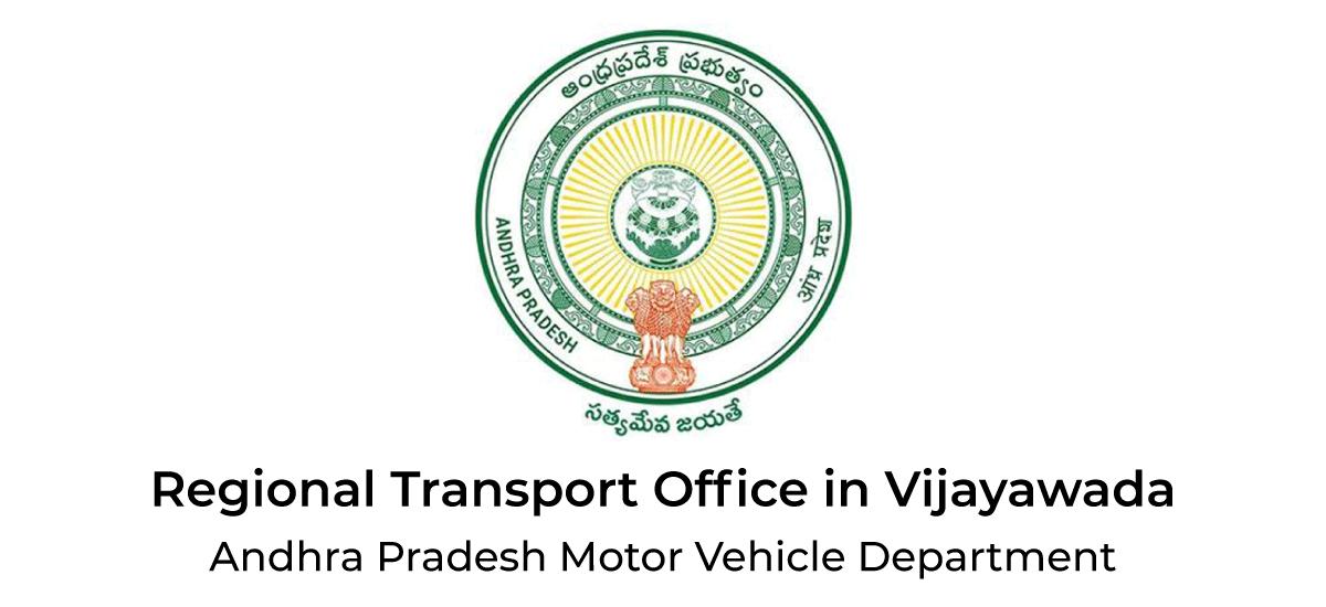 RTO Offices in Vijayawada: Helpline Phone Numbers – AP-17, AP-18 and AP-19 - Acko