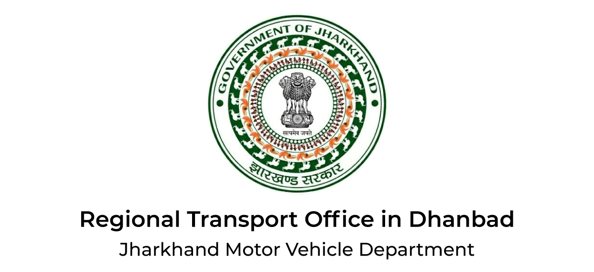 Regional Transport Office (RTO) In Dhanbad (JH-10): Helpline Phone Numbers, Address - Acko
