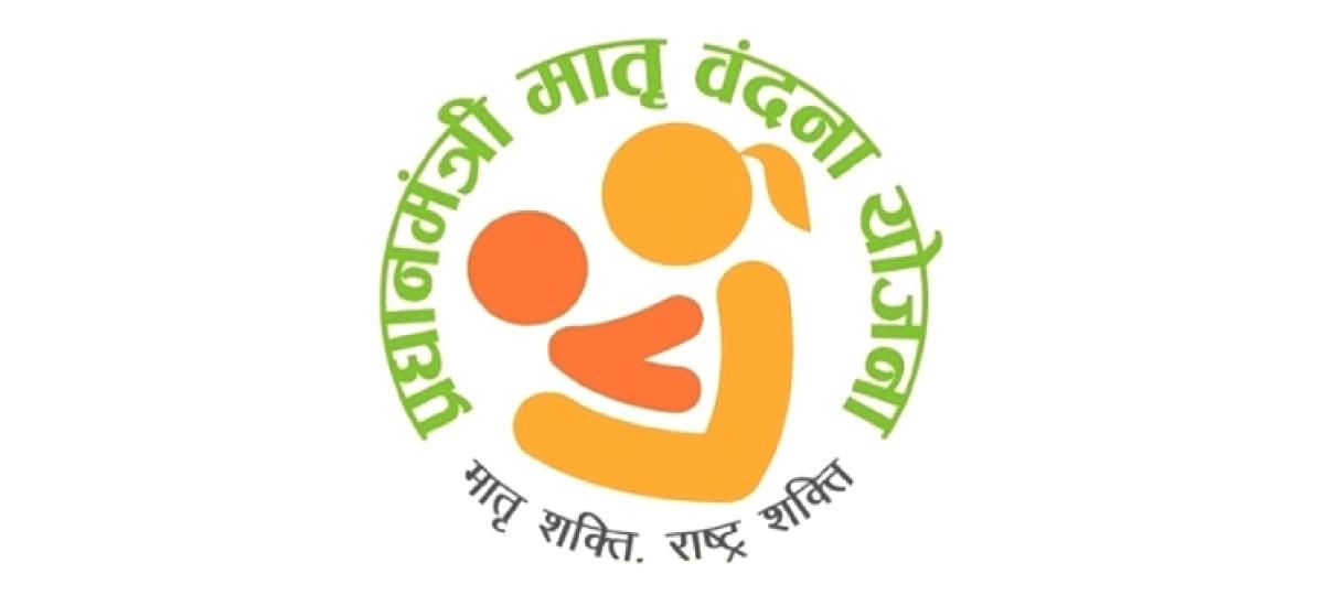 PMMVY: Pradhan Mantri Matru Vandana Yojana Eligibility, Features and Registration Process - Acko